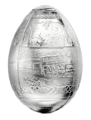 unique coin in the shape of a 3D egg